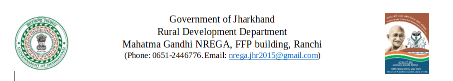 ADVERTISEMENT FOR RECRUITMENT OF VARIOUS CONTRACTUAL POSITIONS UNDER CLUSTER FACILITATION PROJECT IN RURAL DEVELOPMENT DEPARTMENT, JHARKHAND